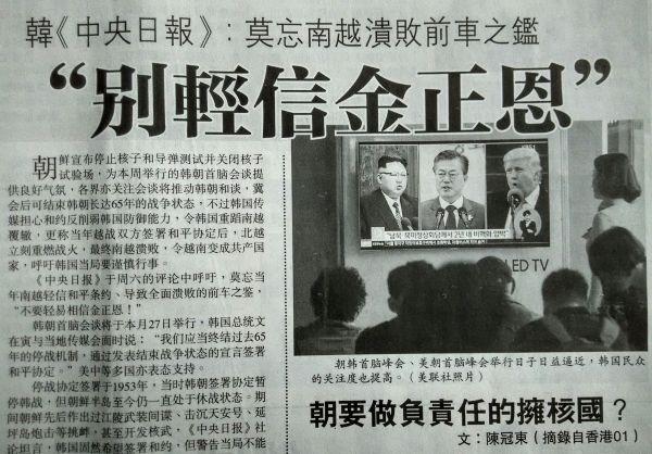 世論調査と稲毛健二さんの二コメント : 『 約束は100%信じられません』 (笑)(笑)(笑) !