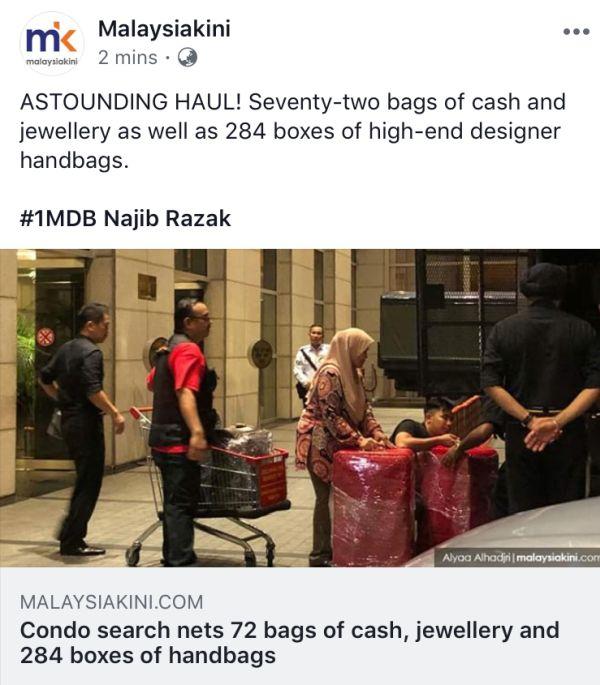 284のデザイナーブランドのバッグや、時計、宝石、現金などが入った箱を押収した