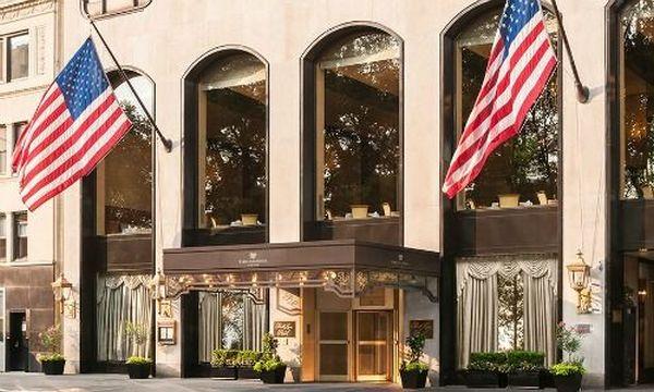 連邦調査局のファイル...1MDB から盗まれたの金を使う買ったのニューヨーク高価なのパークレーンホテル. 今アメリカで押収された.