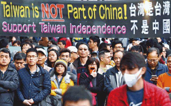 台湾は台湾 ! 中国は中国 !