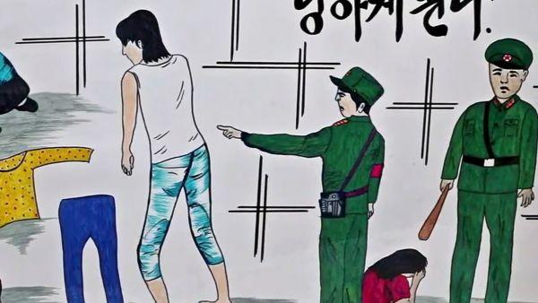 朴槿恵被告 :『ごめん, ごめん...牢屋で, 劳动が多すぎる ! 忙しくて, 忙しくて, 訴訟に参加する時間もないわ !』