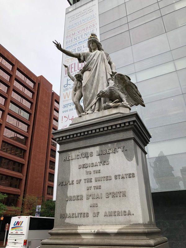 宗教的な自由の像.....国立ユダヤ歴史博物館